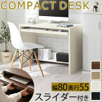 オフィスデスク・送料無料・オフィス家具・家具