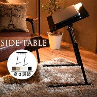 サイドテーブル・ナイトテーブル・テーブル・折りたたみテーブル・伸縮テーブル・リフティングテーブル・机・ノートパソコンデスク