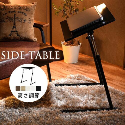 サイドテーブル 木製 ホワイト 折りたたみ ナイトテーブル テーブル 高さ調節 昇降式 折りたたみテ...