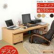 \ クーポンで1,498円引き / 収納 北欧 木製デスク 机 パソコンデスク PCデスク パソコンラック 学習机 学習デスク デスク フロアデスク 送料無料 ホワイト 白 ブラウン おしゃれ あす楽対応