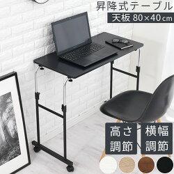 ベッドテーブル・ベッドサイドテーブル・テーブル・ワゴン・table