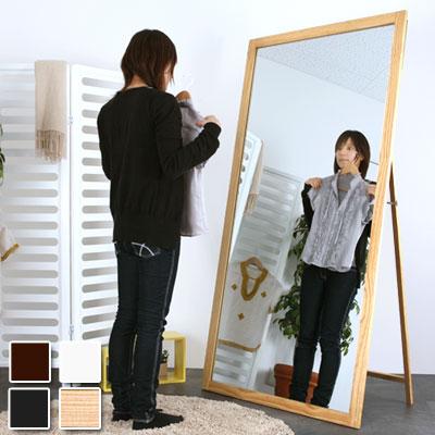 ドレッサー 鏡 全身鏡 送料無料 かがみ 姿見 鏡台 スタイルミラー 飛散防...