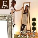 スタンドミラー 姿見 鏡 アンティーク 木製 全身鏡 カガミ かがみ 全身 スタンド ミラー 幅広 インテリ...