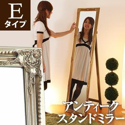 スタンドミラー 姿見 鏡 アンティーク 木製 全身鏡 カガミ かがみ 全身 スタンド ミラー 幅広 イン...