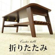 木製テーブル・ローテーブル・テーブル・折りたたみ式テーブル・センターテーブル・リビングテーブル・ソファテーブル・ローデスク・折れ脚テーブル・デスク
