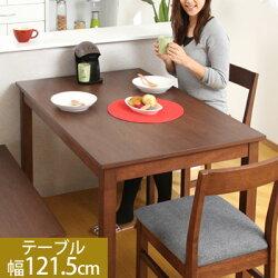 食卓テーブル・テーブル・ダイニングテーブル・ハイテーブル・カフェテーブル・木製家具・ダイニングテーブル