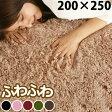 ラグカーペットラグ カーペット さらふわラグ ラグマット 洗える 四角形 絨毯 じゅうたん マット ...