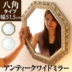 スタンドミラー【職人仕上げ】八角鏡・八角ミラー・ロココ調・玄関・洗面・鏡