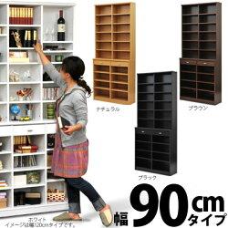 シェルフ・棚・オープン・木製・ラック