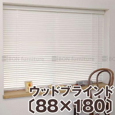 buy online cd2ce 5396a カーテン 和室 動かなければ・・変わらない