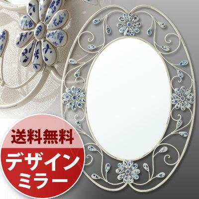 ミラー 鏡 メイク 壁掛け アンティーク デザイン 壁掛けミラー 楕円 壁掛 壁かけ カガ...