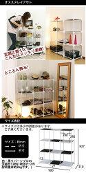オープンラックディスプレイラックコレクションラック本棚書棚CDラックDVDラックコミック収納ラックシューズボックスキューブラック木製リバーシブルラック
