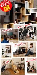 本棚・書棚・本収納・完成品・薄型・キッズ・オープンラック・テレビボード・パズルラックCDラックDVDラックキューブボックスケース収納箱カラーボックス・ディスプレイラック2個セット