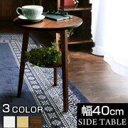 クーポン サイドテーブル ソファー テーブル コンパクト おしゃれ ウォール ナチュラル リビング