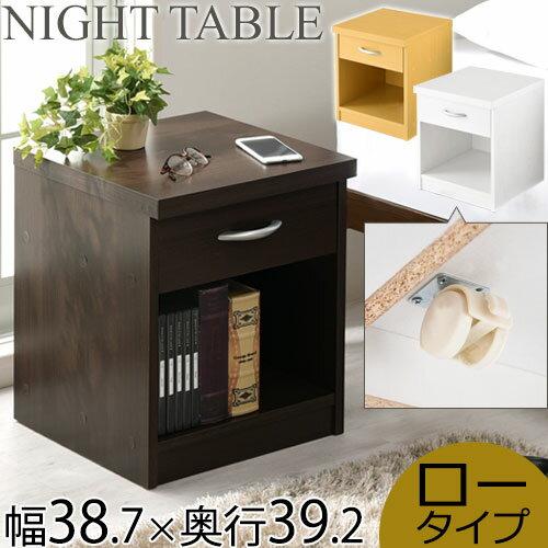 サイドテーブル キャスター 木製 ワゴン ベッド ベット ソファ ソファー サイド ナイトテーブル 机...