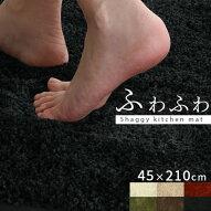 マット・ふわふわ・台所マット・キッチンマット
