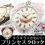 掛け時計 アンティーク デザイン ロマンチック ゴージャス プリンセス ラウンド プレゼント 引っ越し おしゃれ