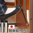 日本製 ドアストッパー 玄関 マンション 団地 一軒家 室内 マグネット式 磁石 強力 鉄製ドア 木製ドア アルミ製ドア 粘着テープ付 簡単取り付け 戸当たり 固定 ドアストップ ドア止め 扉ストッパー ブラウン 茶 灰 おしゃれ