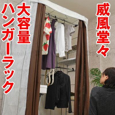 ワードローブ クローゼット カバー クローゼットラック 衣類収納 衣服収納 コートハンガー収納棚 ...