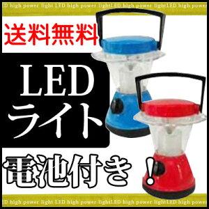 送料無料 非常灯 LED LEDライトLEDランタン〔8灯〕【激安】【smtb-k】【送料無料】【送料込み...