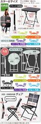 テラス・エクステリア・キャンプ・アウトドア・送料無料