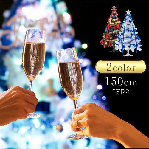 クリスマスツリー 150cm 白 クリスマス 飾り イルミネーション ライト ホワイト ツリー オーナメン...
