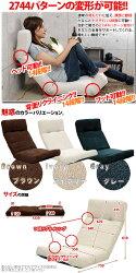 座椅子・低反発・リクライニング・送料無料・神様の座椅子・[低反発フィットチェア]・nitro_50・座イス・リクライニング・1人掛け・ブラウン・低反発座椅子