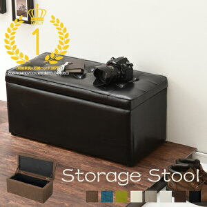 収納ボックス フタ付き 収納box 布 ベンチ収納スツール椅子いすイスキャビネットチェアオット…
