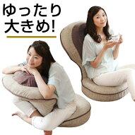 エグゼボート・【送料無料】・背筋がGUUUN・美姿勢座椅子・0070-2267