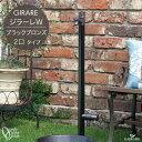 立水栓 湯水混合水栓柱 ジラーレデュエ typeB シャワーセット付 GIRARE 蛇口 おしゃれ シンプル ナチュラル 庭 ガーデン ガーデニング 洗い場 足 洗車 水遊び 散水 打ち水 水やり オンリーワンクラブ TK3-STB