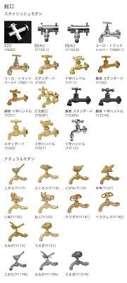 SENSUI泉水ウォーターポストカラーへアライン1口品番:304-1