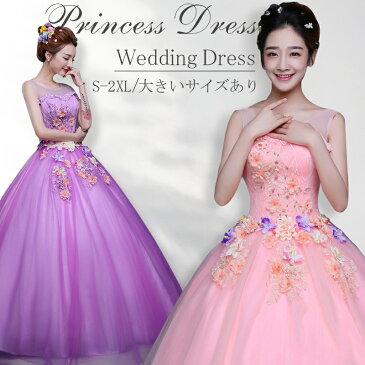 【送料無料】カラードレス,コルセットスタイルのドレス,パーティードレス,Aライン,さわやかなミントグリーンのエアリードレス★エレガントなラインが大人のパーティーを約束します