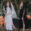 【即納】ハロウィン 衣装ゾンビ 子供 キッズ 女の子 花嫁ゾ...