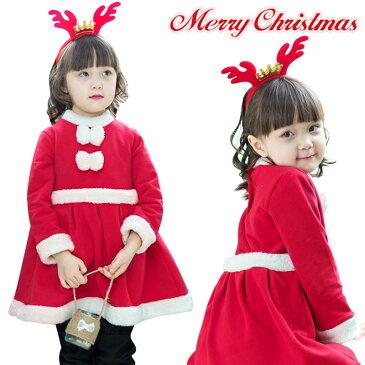 子供 サンタ 衣装 ワンピース サンタ 衣装 コスチューム キッズ 子供 トナカイ 赤ちゃん 男の子 女の子 サンタクロース サンタさん