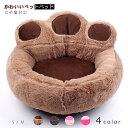 短納期 ペットベッド 超小型犬〜小型犬・猫用 ペットソファ ...