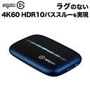 Elgato Game Capture HD60 S+ ゲームキャプチャー 10GAR9901 PS5 PS4対応 elgato エルガト 高画質 録画 Corsair コルセア eスポーツ・・・