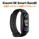 Xiaomi シャオミ MI SMART BAND 6 BK スマートバンド 正規販売品 ウェアラブル ウェアラブル活動量計