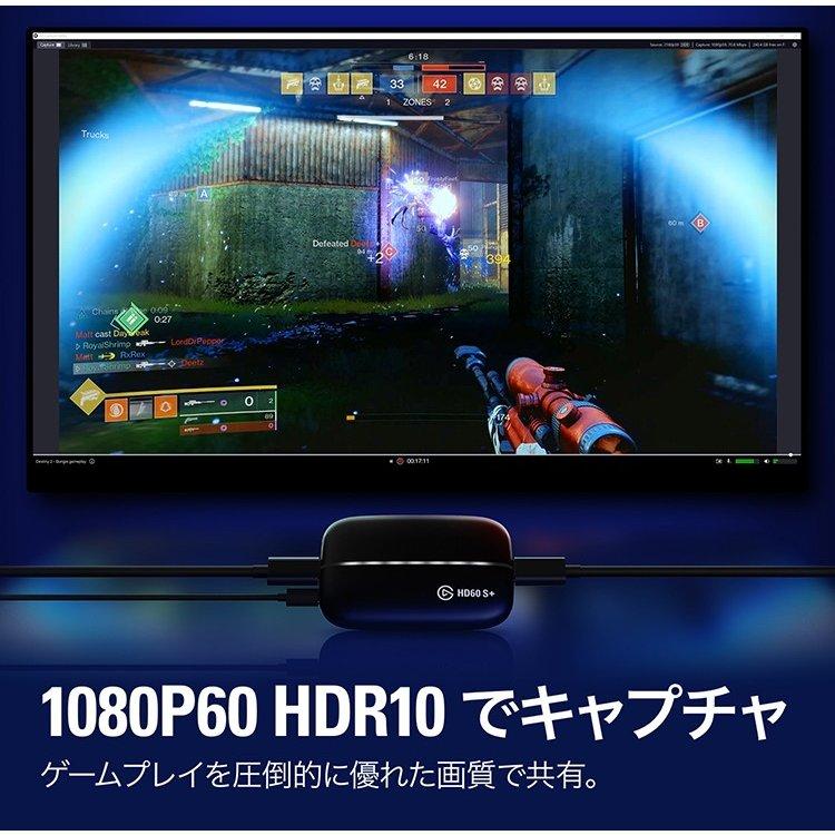 ElgatoGameCaptureHD60S+ゲームキャプチャー10GAR9901PS5PS4対応elgatoエルガト高画質録画Corsairコルセアeスポーツ