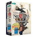 Neo ATLAS 1469 w...