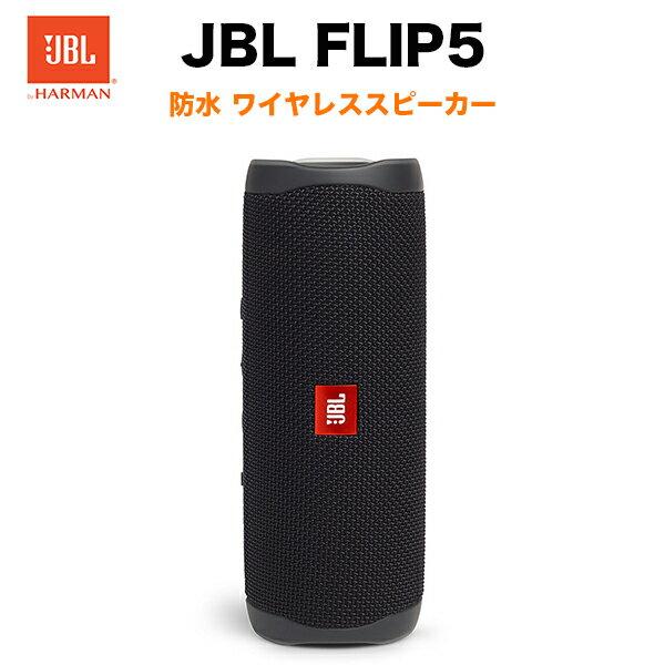 オーディオ, スピーカー JBL FLIP 5 Bluetooth iPhone USB Type-C