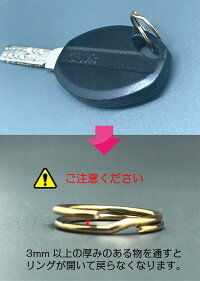 [メール便OK]丸押し二重リング1×12mm4個(二重環/キーホルダー/キーリング/金具/パーツ/雑貨/小物)