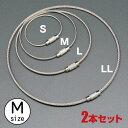 [メール便OK] ステンレス製 ワイヤーキーホルダー Mサイズ 2本セット(キーホルダー/キーリング/ワイヤーリング/カードリングワイヤー/パーツ)