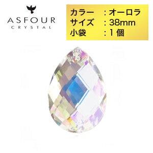 產品詳細資料,日本Yahoo代標 日本代購 日本批發-ibuy99 ASFOURクリスタルパーツ ティアドロップ 38mm オーロラ 1個入り サンキャッチャー ヘッ…