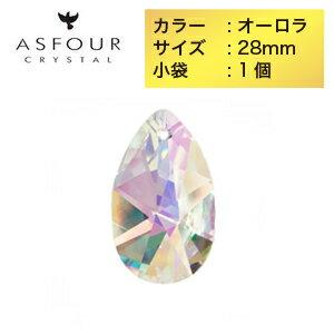 日本Yahoo代標|日本代購|日本批發-ibuy99|興趣、愛好|藝術品、古董、民間工藝品|其他|ASFOURクリスタルパーツ ティアドロップ 28mm オーロラ 1個入り サンキャッチャー クリ…
