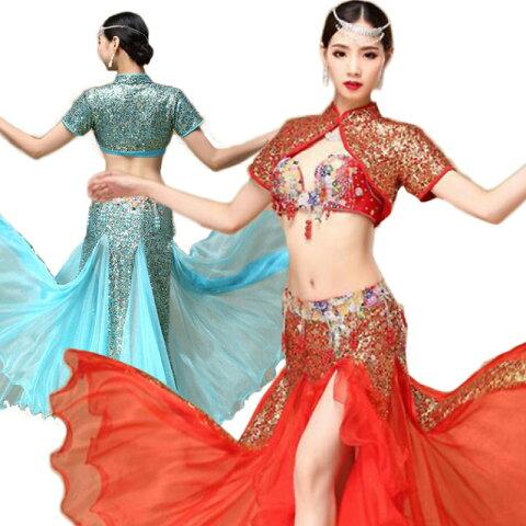 本格的 ベリーダンス 衣装 レッド ブルー 衣装セット S、M、L セクシー ダンス 舞台衣装 ブラ ベルト セット ドレス スカート 発表会 アラビア エジプト ダンス衣装 かぼちゃ ウーノスタイル