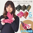 カラフルシープスキン手袋 5色【02P17Dec16】