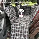 【送料無料】 ペット 車用 ドライブシート   防水 メッシュ シートカバー ドライブ 犬 猫 お出かけ 後部座席 折りたたみ 簡単取り付け 簡単装着 ヘッドレスト 小型犬 中型犬 大型犬 通気性 メッシュ ポケット