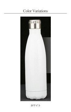 真空ステンレス スポーツボトル | 水筒 キッチン用品 500ml 可愛い シンプル レトロデザイン 直飲み おしゃれ ホワイト ブラック レッド ブルー シルバー