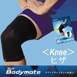 送料無料 メール便発送 即納可☆ 【ZAMST】ザムスト ボディーメイトヒザ サポーター 膝用 ユニセックス(bodymate-knee-27sbg)
