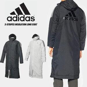 即納可☆ 【adidas】アディダス 特価 83 3-STRIPES INSULATION COAT メンズ 中綿ロングコート ベンチコート EYV00